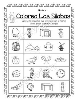 November Packet in Spanish; Paquete de matemáticas y lectura para noviembre