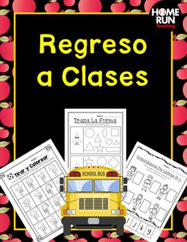 Paquete de matematicas y lectura para septiembre/regreso a clases