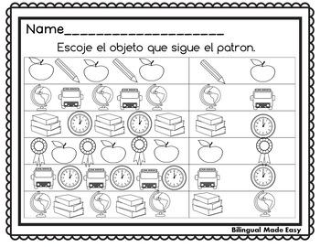 Paquete de regreso a clases: primer grado en ingles y espanol