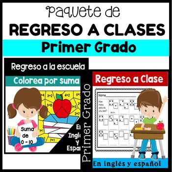 Paquete De Regreso A Clases Primer Grado En Ingles Y Espanol Digital Learning