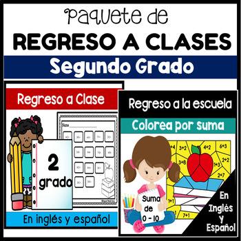 Paquete de regreso a clases: segundo grado en ingles y espanol