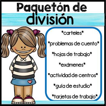 Paqueton de division en ingles y espanol