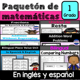 Paqueton de matematicas - primer grado