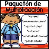 Paqueton de multiplicacion en ingles y espanol