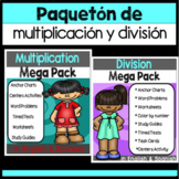 Paqueton de multiplicacion y division en ingles y espanol