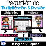 Paqueton de resolviendo problemas de multiplicacion y division