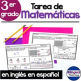 Paqueton de tarea de matematicas - tercer grado