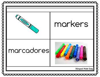 Paqueton de vocabulario: La escuela en ingles y espanol
