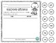 Par e Impar GRATIS (Hojas de trabajos) | Even and ODD Spanish (Worksheets) FREE