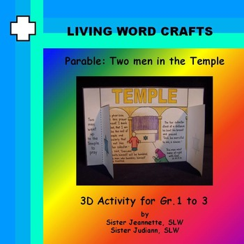Parable Two Men in the Temple for Gr. 1-3