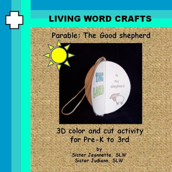 Parable of the Good Shepherd 3D project for Pre-K to Gr. 3
