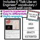 STEM Challenge - Parachute Quick STEM Activity