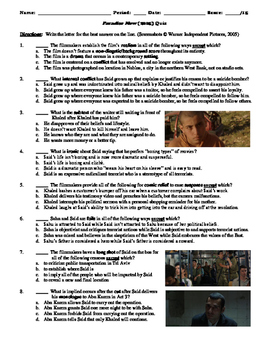 Paradise Now Film (2005) 15-Question Multiple Choice Quiz