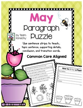 Paragraph Puzzle - May: How to Grow a Plant