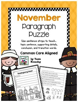 Paragraph Puzzle - November: Thanksgiving Feast