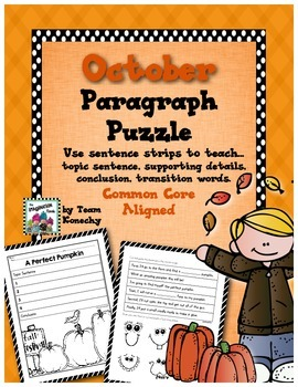 Paragraph Puzzle - October: My Perfect Pumpkin