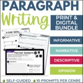 Paragraph Writing Bundle - PRINT & DIGITAL Weekly Writing Prompts