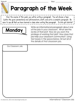 Paragraph Of The Week Digital Volume 2 By Teaching In Room