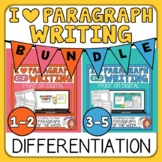 Paragraph Writing of the Week - Differentiation Bundle for