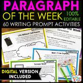 Paragraph of the Week | Paragraph Writing | PRINT & DIGITAL | GOOGLE Classroom