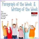Paragraph of the Week / Writing of the Week Ultimate Bundle