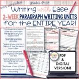 Paragraph of the Week, DIGITAL & PDF Versions