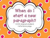Paragraphs - How do I start a new paragraph?