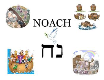 Parasha - Noach - Noah in Hebrew