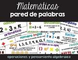 Spanish Math Word Wall 3/4 / Pared de palabras (matemáticas) CC.OA