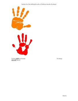 Parent Communcation or Take Home Folders