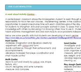 Parent Communication - A word about Activity Centers