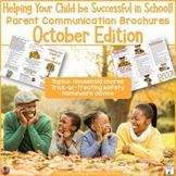 Parent Communication Brochure - October Edition
