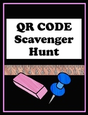 Multiplication and Division Practice QR Activity