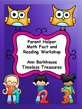 Parent Helper Math and Reading Workshop For Parents