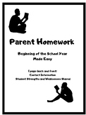 Parent Homework Beginning of the Year FREE
