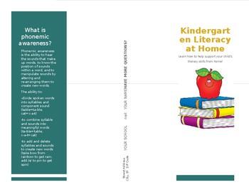 Parent Informational Literacy Brochure