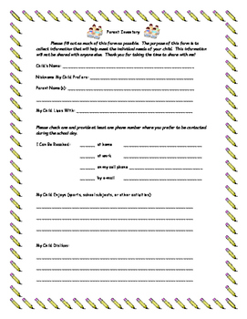 Parent Inventory Form for Back to School Night
