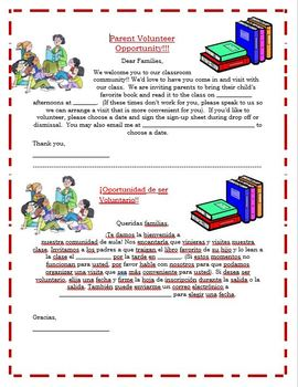 Parent Involvement- Reading (Bilingual)