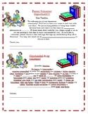 Parent Involvement- Reading (Bilingual)