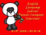 Parent Language Interview