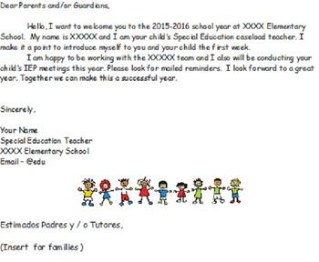 Parent Letter - (Beginning of School Year)