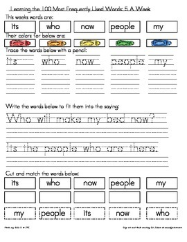 Reading Words Pack for the 100 Most Frequently Used Words  Wk 16-20