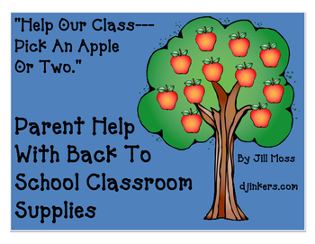 Parent Request For Back-To-School Supplies