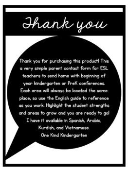 Parent Teacher Conference Form: Beginning of Kindergarten (Translated!)