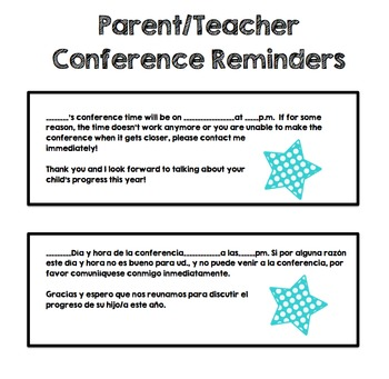 Parent/Teacher Conference Forms and Reminders Bundle