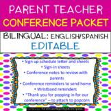 Parent Teacher Conference Forms {EDITABLE & BILINGUAL} English & Spanish