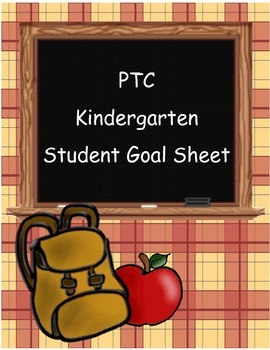 Parent Teacher Conference Student Goal Sheet