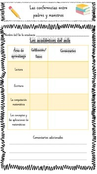 Parent Teacher Conference student assessment form