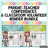 Parent-Teacher Conferences & Parent Volunteer Binders Bundle