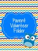 Parent Volunteer Binder Covers- Owl themed